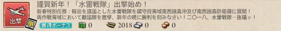 f:id:rankasan:20180101005535p:plain