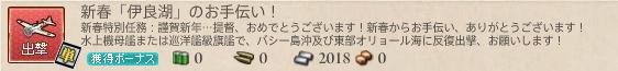 f:id:rankasan:20180101021222p:plain