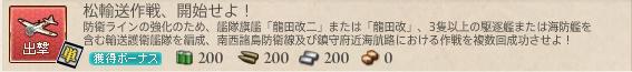 f:id:rankasan:20180117210531p:plain