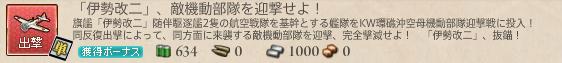 f:id:rankasan:20180614180204p:plain