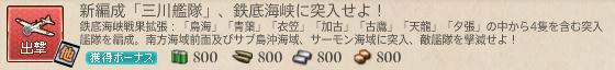 f:id:rankasan:20180717212359p:plain