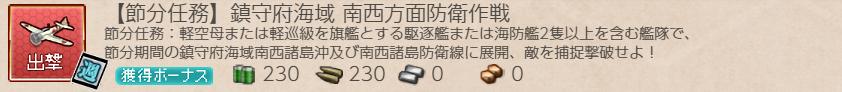 f:id:rankasan:20190122225345p:plain