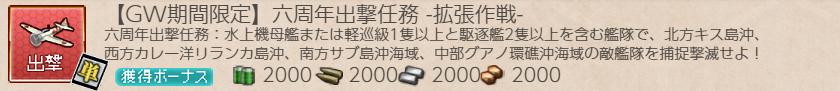 f:id:rankasan:20190430154656p:plain