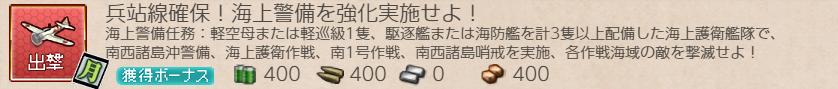 f:id:rankasan:20190504081352p:plain