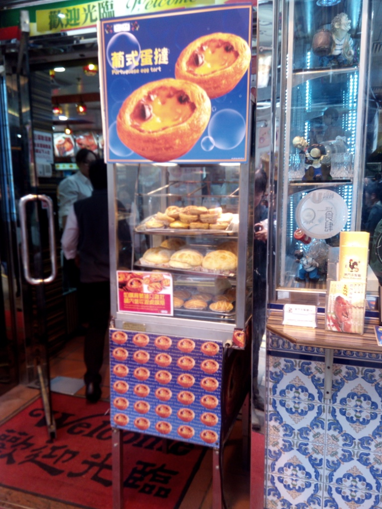 香港-ネイザンロード-澳門茶餐廳-入り口