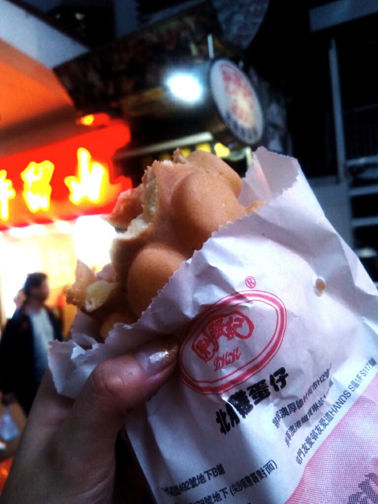 香港-ネイザンロード-北角鶏蛋仔