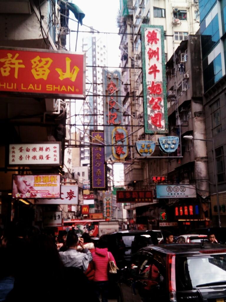 香港-ネイザンロード-ミルクプリン