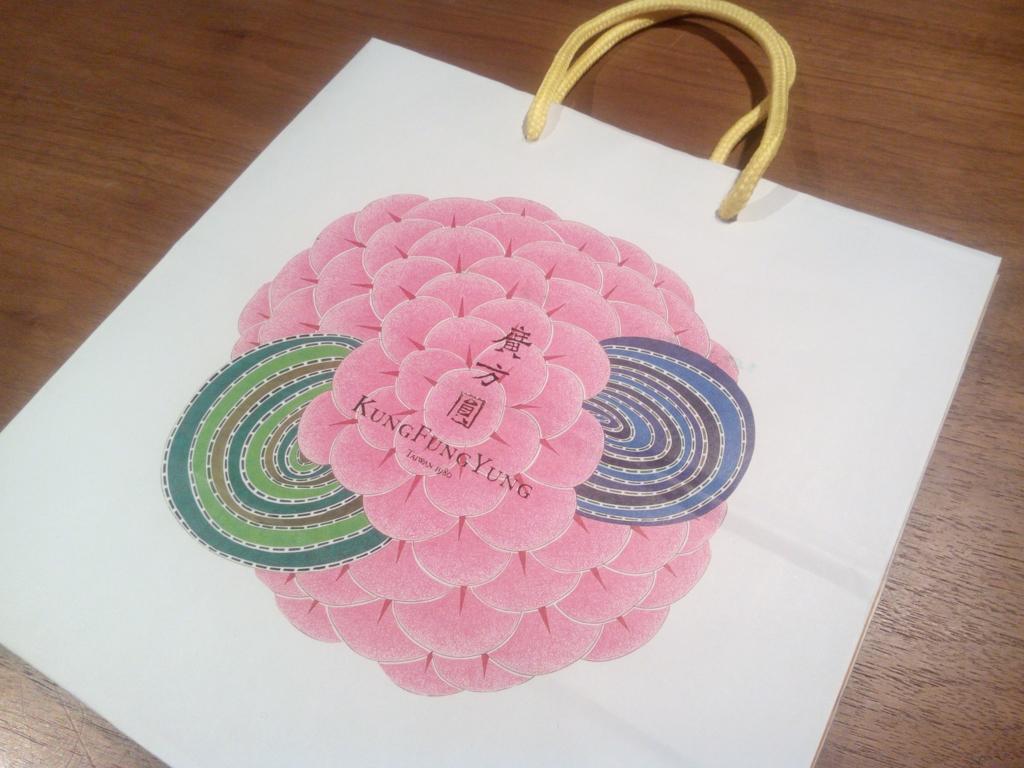 パイナップルケーキ_廣方圓茗茶_袋