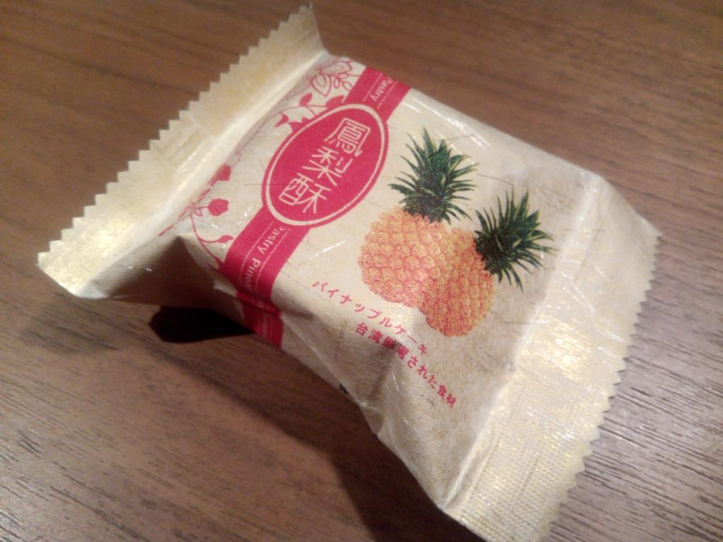 パイナップルケーキ_三和珍_パッケージ1