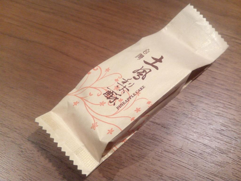 パイナップルケーキ_三和珍_パッケージ2