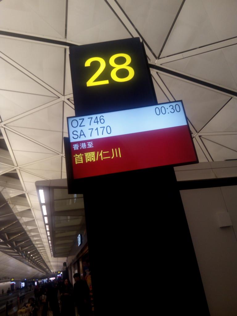 アシアナ航空_ビジネスクラス_oz746