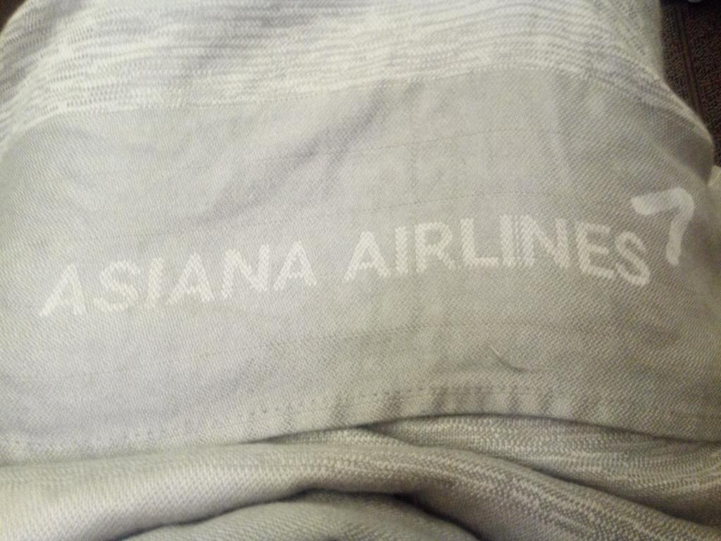アシアナ航空_ビジネスクラス_ブランケット