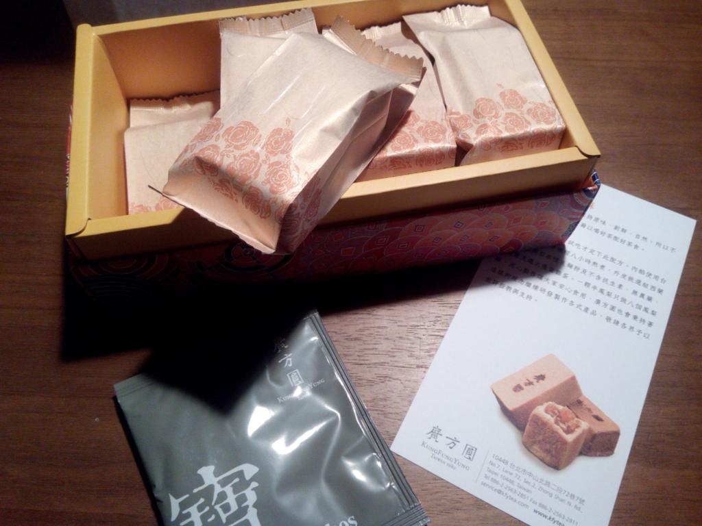 廣方圓茗茶_パイナップルケーキセット