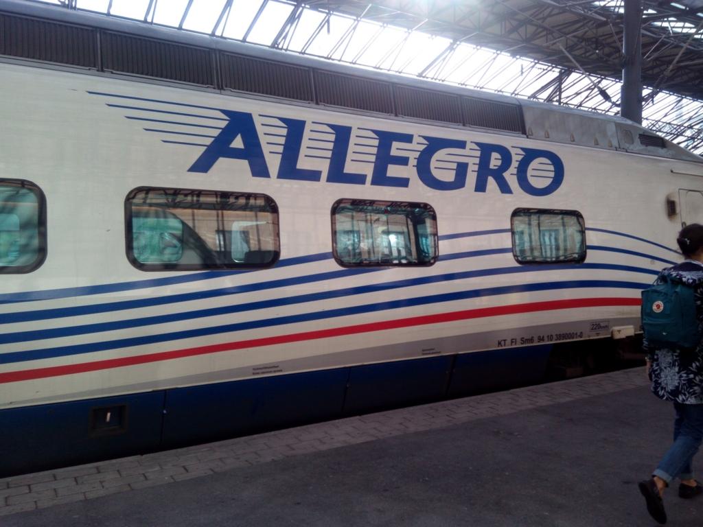 アレグロ_車体