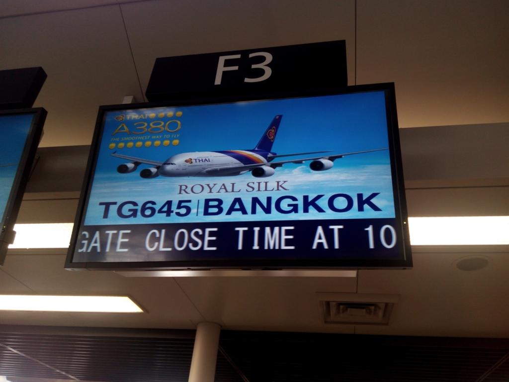 TG_A380