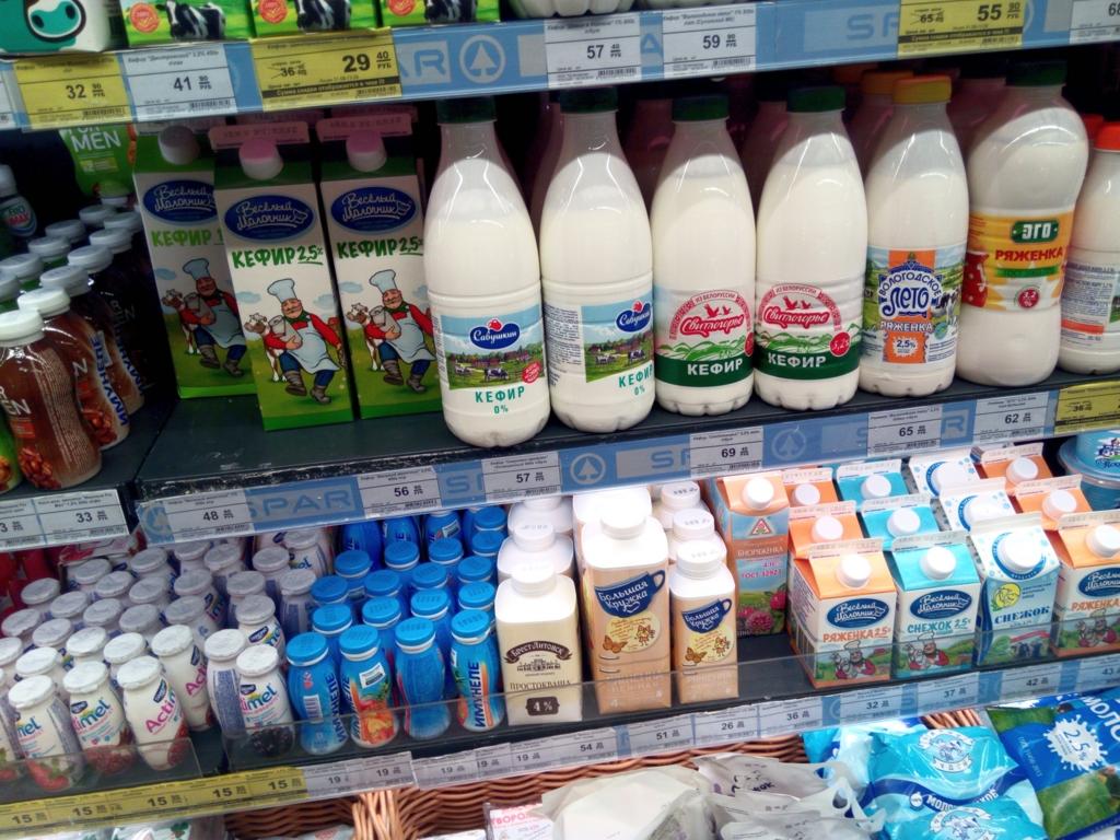 サンクトペテルブルグ-スーパーマーケット-牛乳