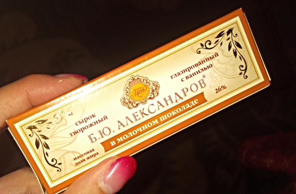 サンクトペテルブルグ-スーパーマーケット-チーズチョコ