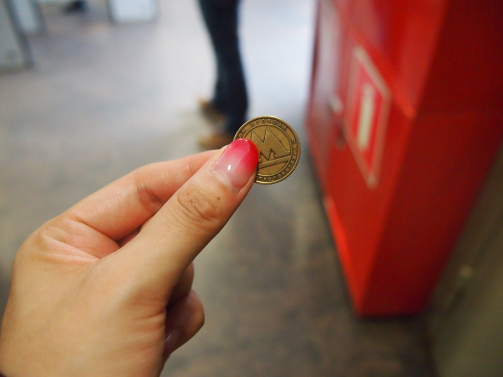 サンクトペテルブルグ-地下鉄コイン