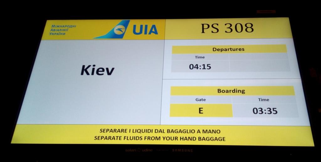 ウクライナ航空-キエフ