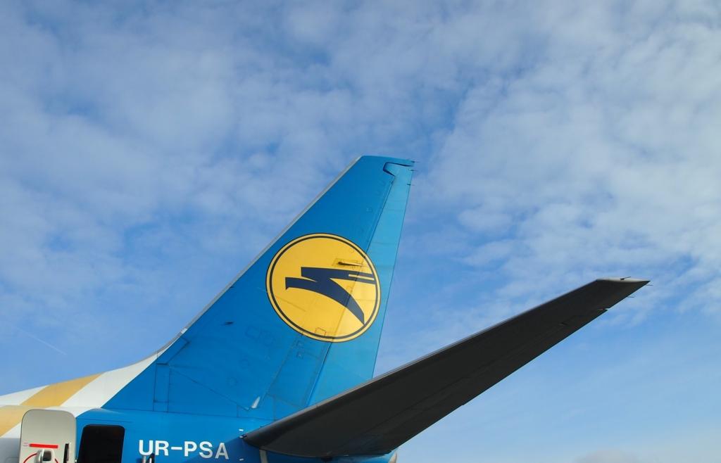 ウクライナ航空