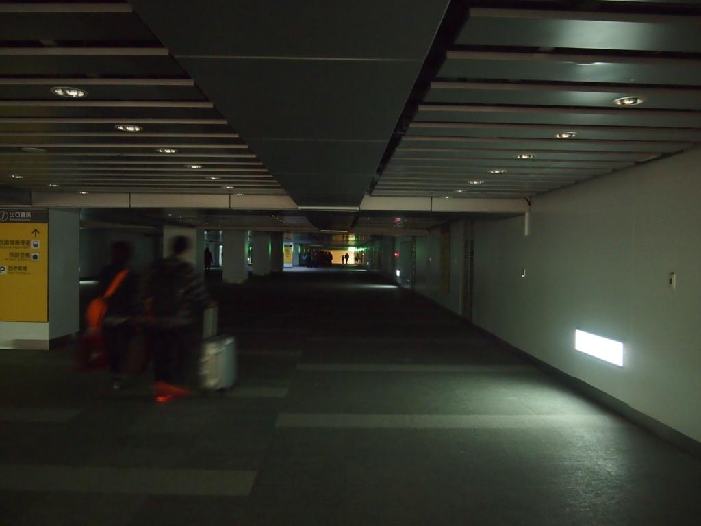 台北MRT空港線-入り口
