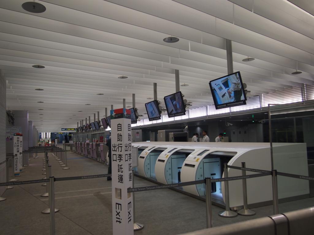 台北MRT空港線-チェックインカウンタ