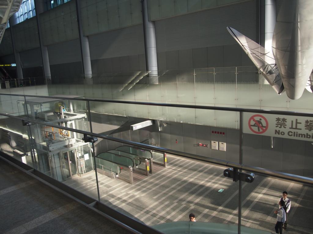 台北MRT空港線-台北駅
