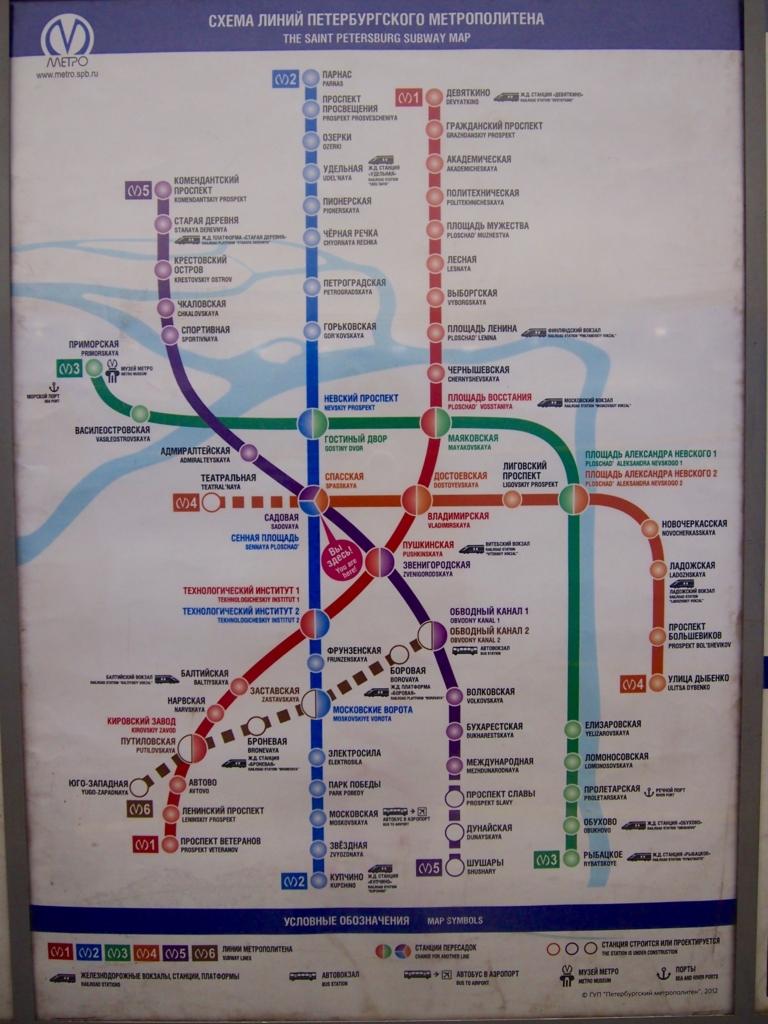 サンクトペテルブルク-地下鉄-路線図