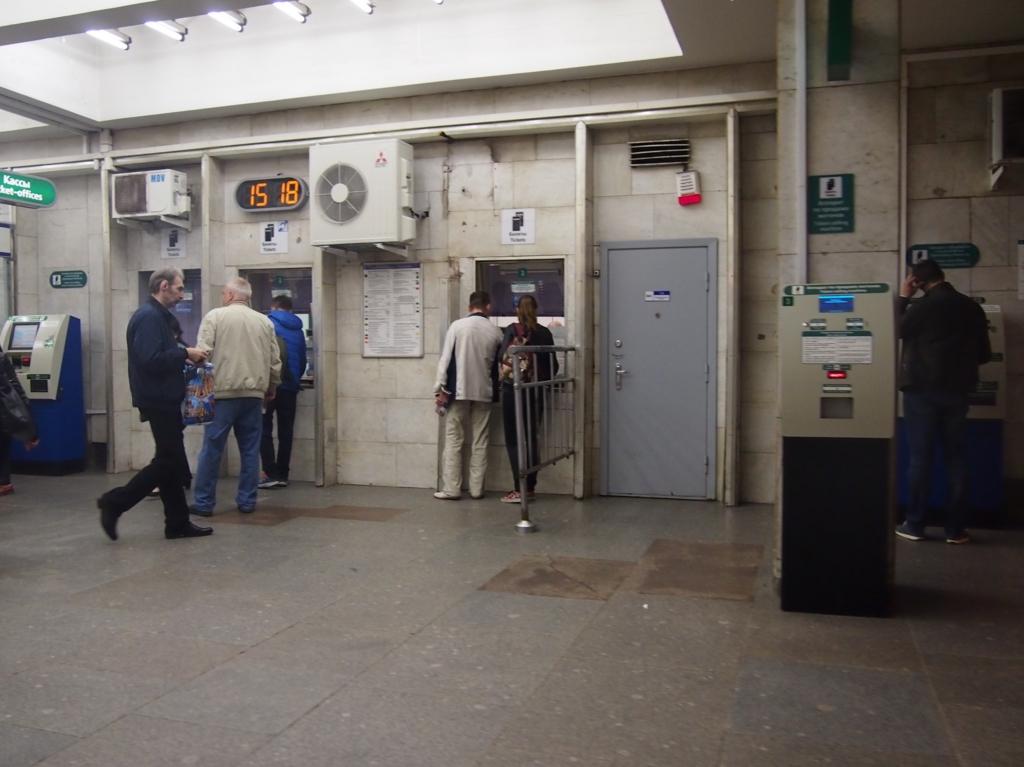サンクトペテルブルク-地下鉄-窓口