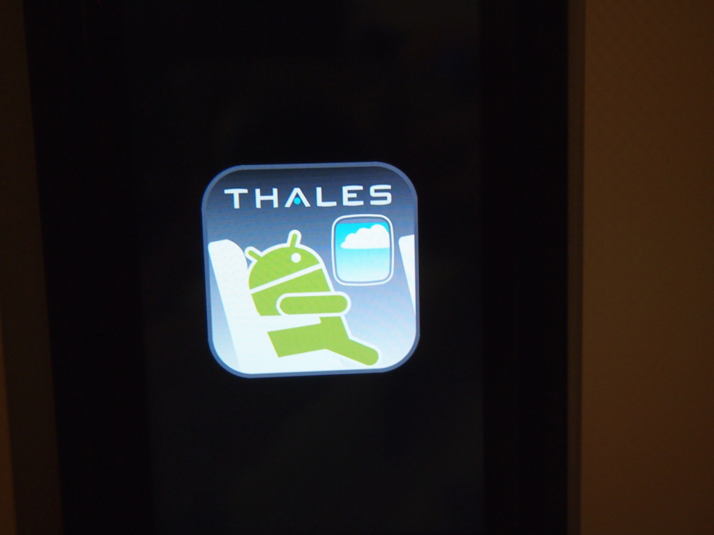 JAL-ビジネスクラス-フランクフルト-Android