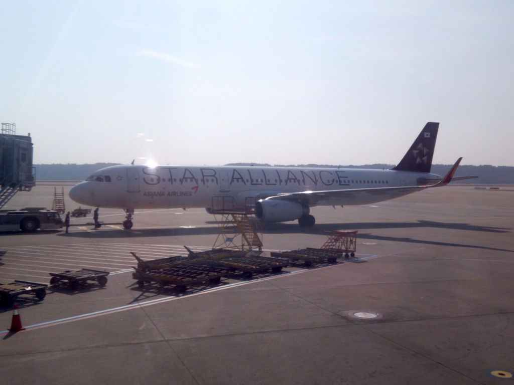 star-alliance-asiana