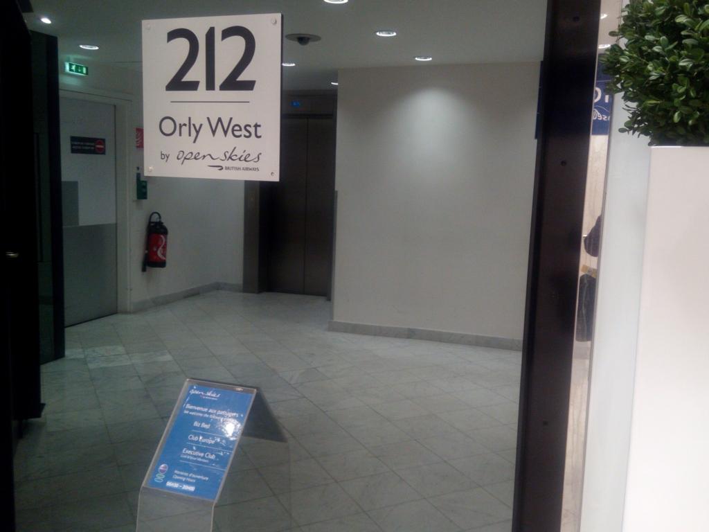 オルリー-212 Orly West