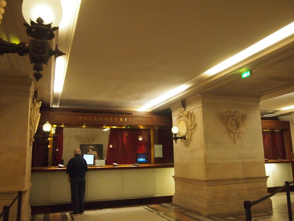 パリ-オペラ座-チケットブース