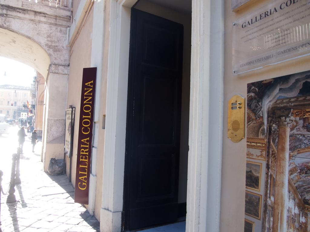 ローマの休日-コロンナギャラリー入り口