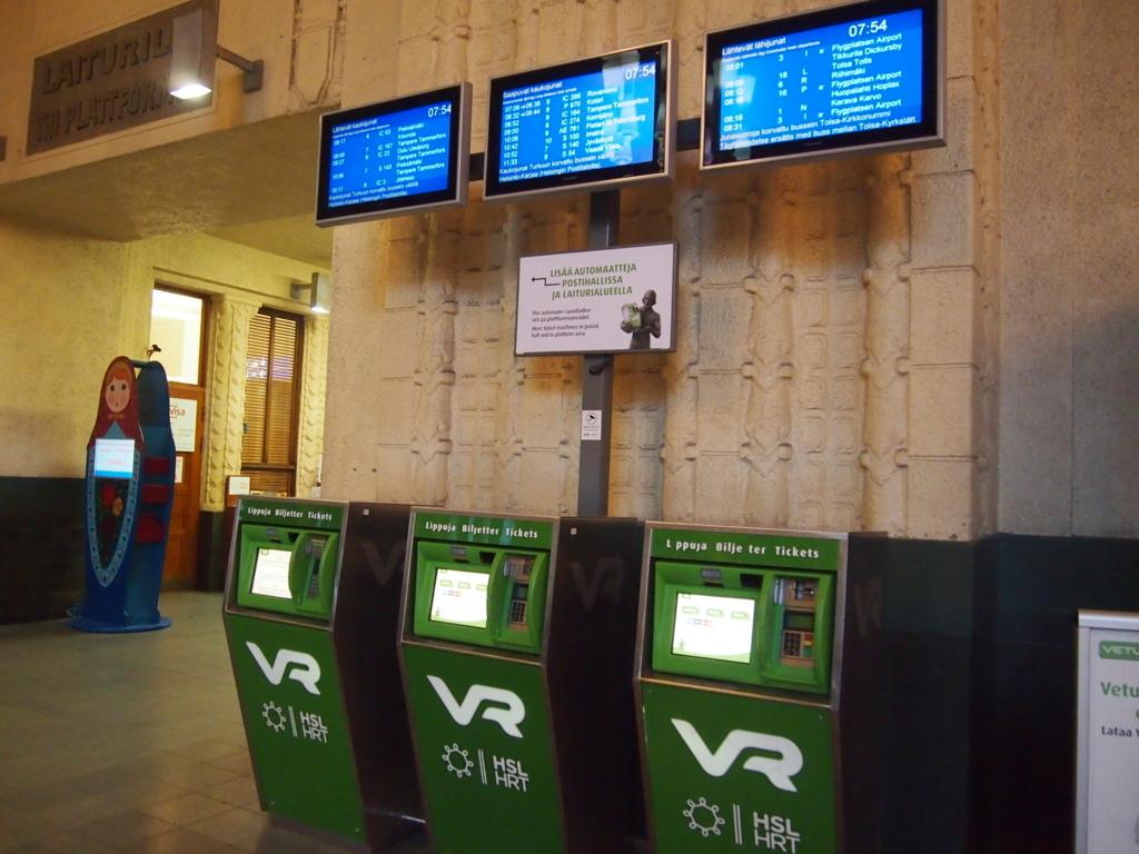 ヘルシンキ中央駅-切符-自販機