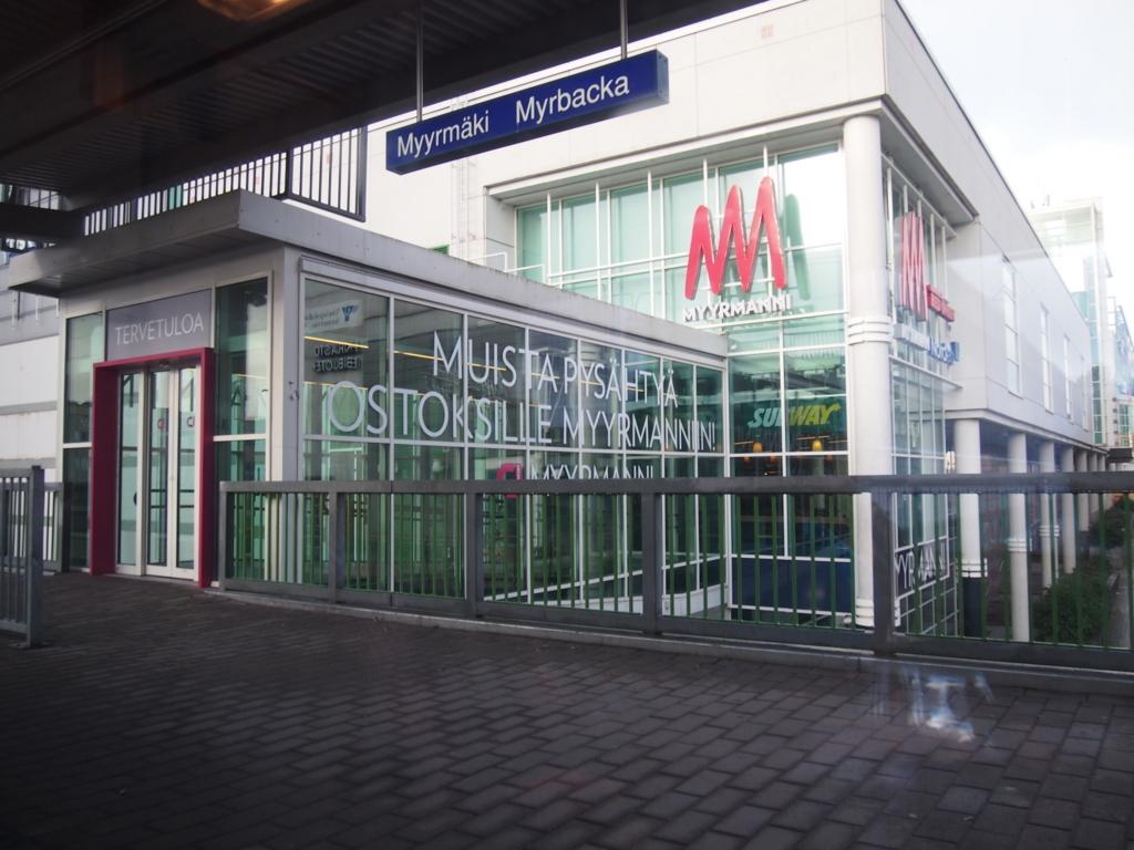 ヘルシンキ-空港線-途中駅