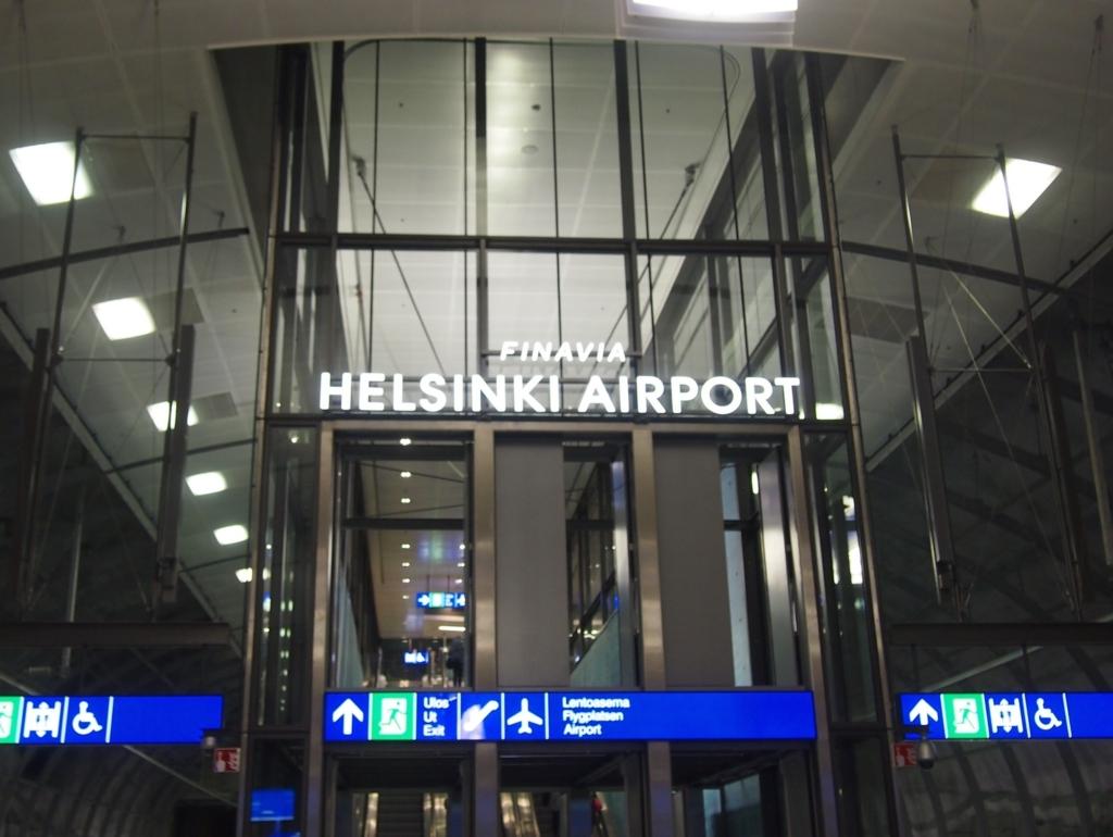ヘルシンキ-空港線ホーム