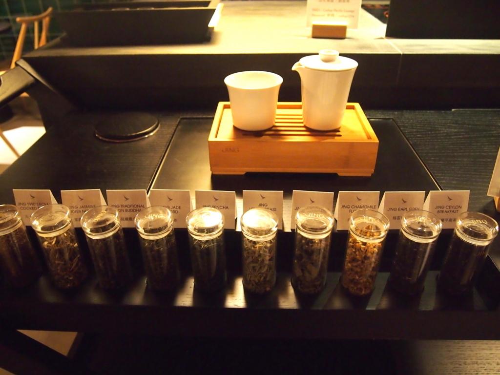 キャセイ-香港-ピアラウンジ-ティハウス-茶葉