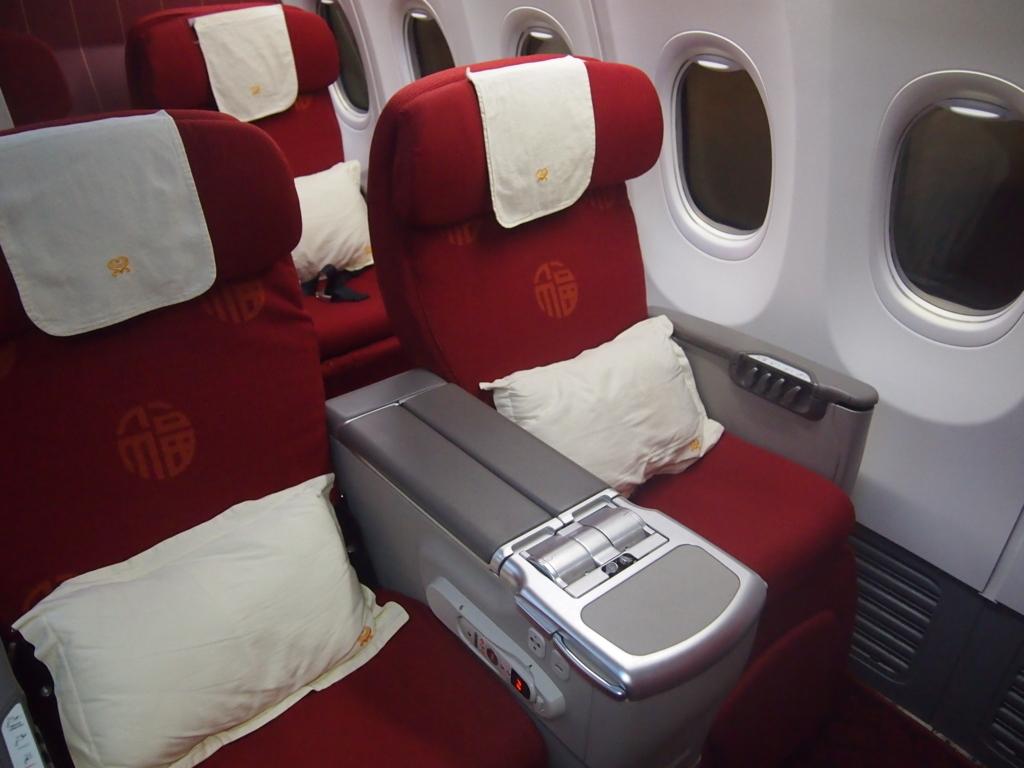 海南航空-ビジネスクラス-近距離-シート