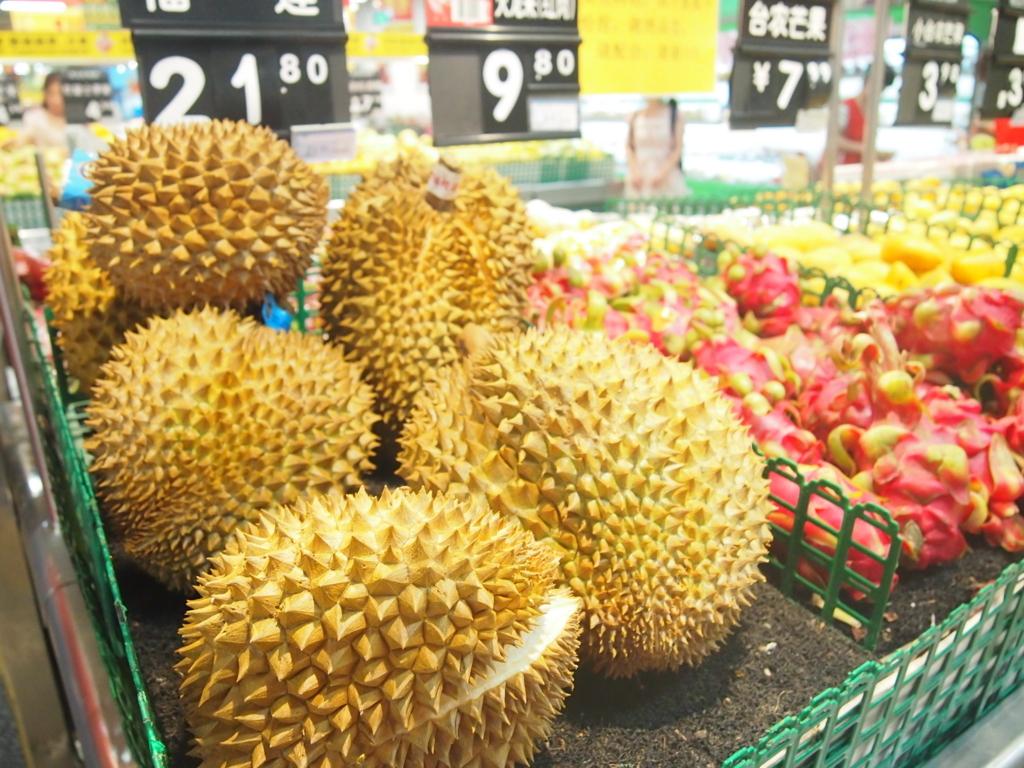 北京-スーパーマーケット-ドリアン