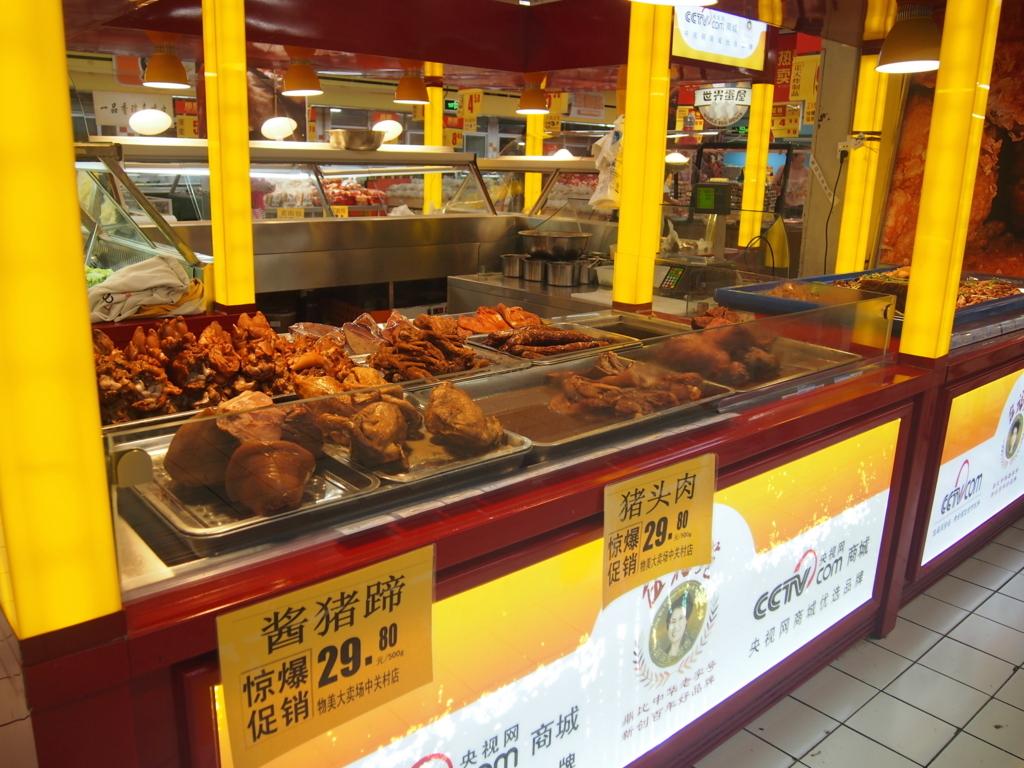 北京-スーパーマーケット-肉