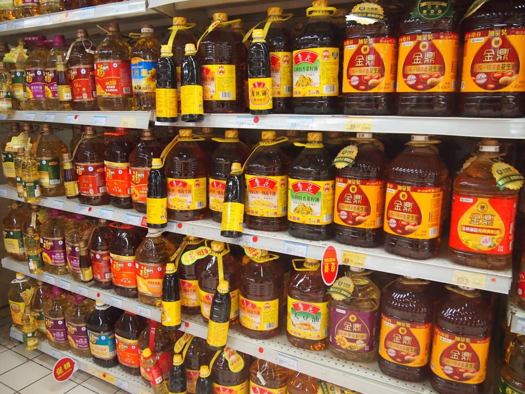 北京-スーパーマーケット-油