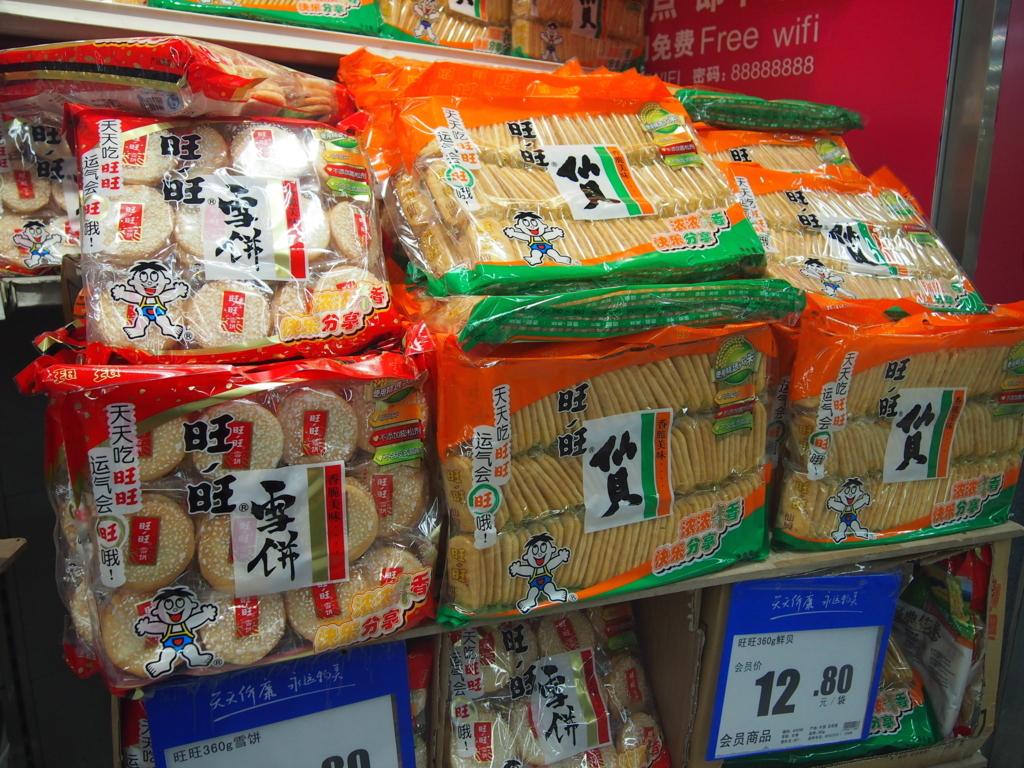 北京-スーパーマーケット-旺旺
