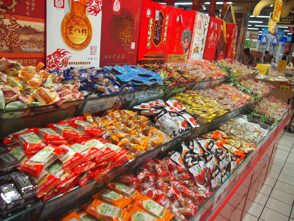 北京-スーパーマーケット-お菓子
