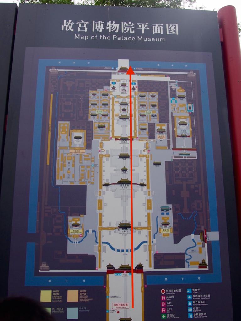 北京-故宮博物院-見学ルート