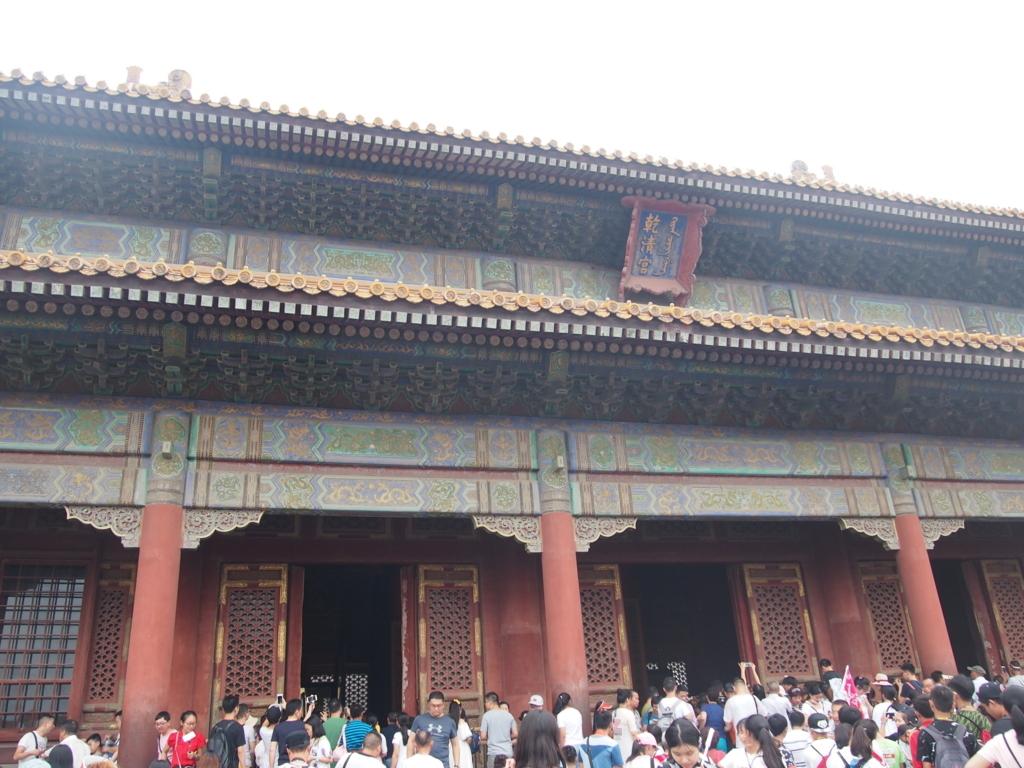北京-故宮博物院-乾淸宮