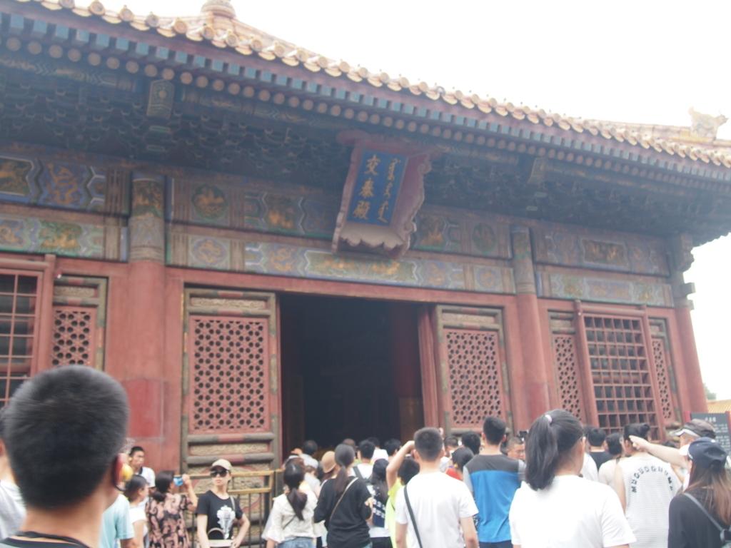 北京-故宮博物院-交泰殿