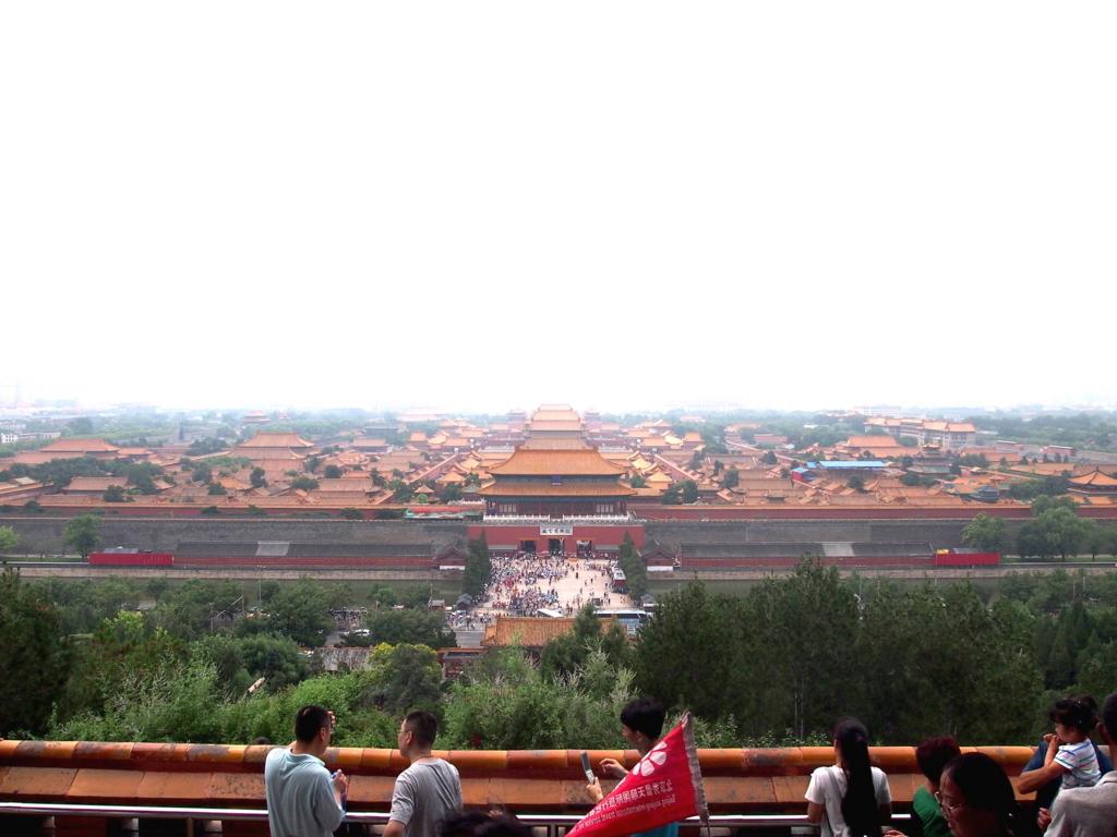 北京_景山公園_万春亭から見る故宮