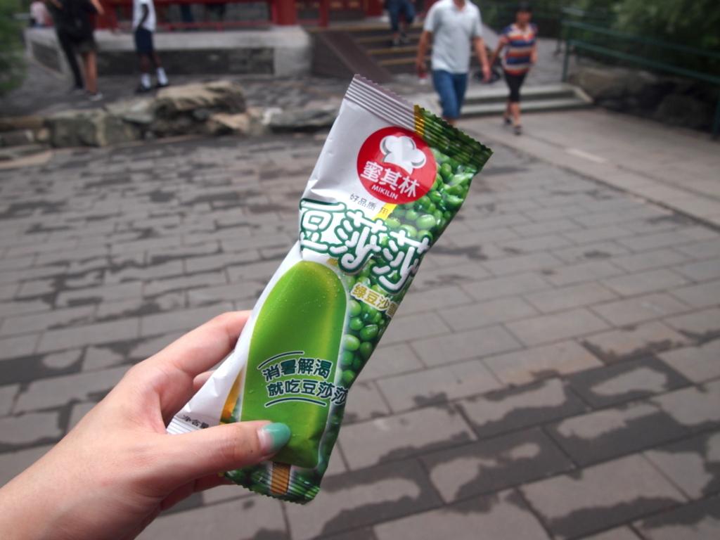 北京_緑豆アイス