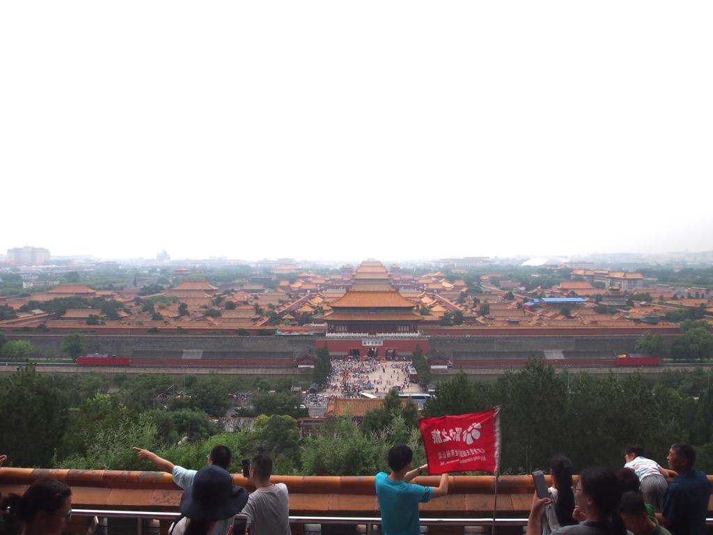 北京_景山公園_紫禁城